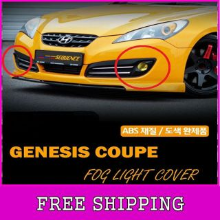 Kspeed] (Fits Hyundai 2010+ Genesis Coupe) Fog Lamp Cover Painted