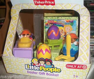 FISHER PRICE LITTLE PEOPLE EASTER GIFT BASKET *** NEW ****