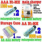 4pcs AA +AAA NiMH Rechargeable Battery + Case + Charger