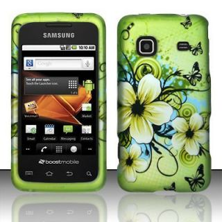 samsung prevail case in Cell Phone Accessories