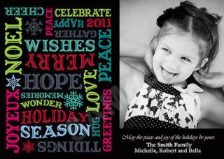 Custom Personalized Christmas Holiday Photo Greeting Cards You Print
