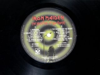 Iron Maiden The Number of The Beast 12 Vinyl Record