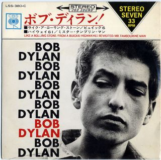 Bob Dylan Like A Rolling Stone 3 Japan Issue 7