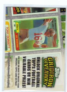 2010 Topps JOE MONTANA Gridiron Greats RC 1 SALE Cool Card 1981