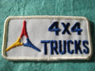 Vintage Dodge Mopar Power Wagon 4x4 Trucks Patch 4 x 2