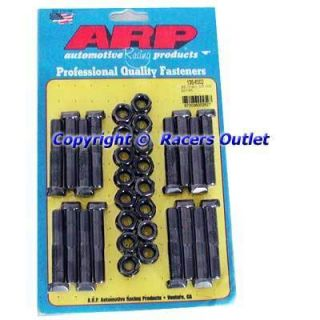 Rod Bolts bb Chevy 396 402 427 454 Big Block Chevrolet bbc Connecting