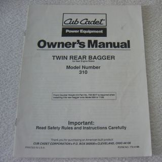 Cub Cadet 310 Model Twin Rear Bagger Mower Owner Manual