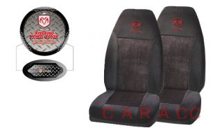 fit front seat covers and steering wheel cover add color and character