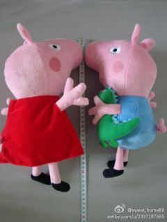 LARGE 12 INCH CUTE PEPPA PIG & GEORGE PIG PLUSH KIDS BABY SOFT TOY