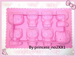 Hello Kitty Shaped Ice Cube Tray Molds