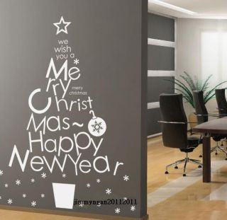 Holiday Greetings Christmas Tree Wall Sticker Removable Wall Quote