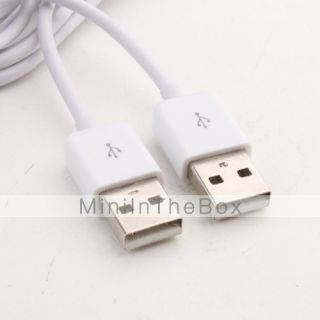 USD $ 17.99   Easy Copy Data Link USB Cable (White),