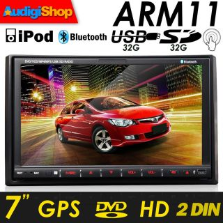 G2227ZU Double Din In Car Touch Screen DVD Bluetooth Navigation GPS