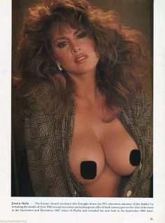 Jessica Hahn or Laura Gemser Original Pin Up Page Poster
