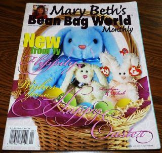 Book Mary Beths Bean Bag World Magazine April 2000