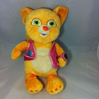 Store Large 14 Special Agent OSO Dotty Dottie Ultra Soft Plush Doll