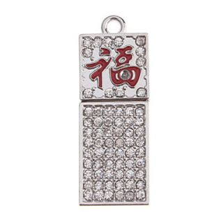 Chinese Character Fu Feature Metal USB Flash Drive 4G